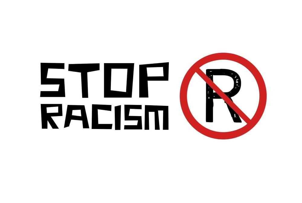 Stop Racism Juanmi Bauz 225 I Art Direction Design